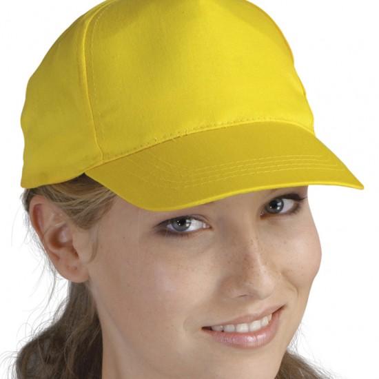 Рекламна шапка Promo Cap