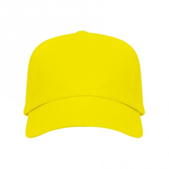 Детска промо шапка Uranus