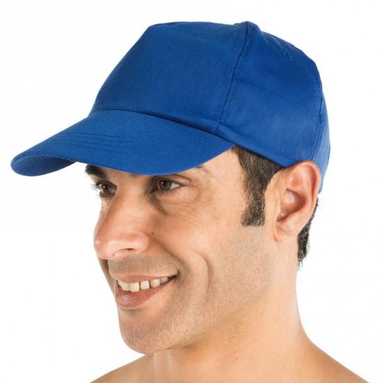 Рекламна шапка Basica