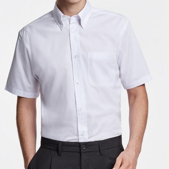 Елегантна официална мъжка риза Aifos
