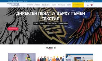 Нов уеб сайт