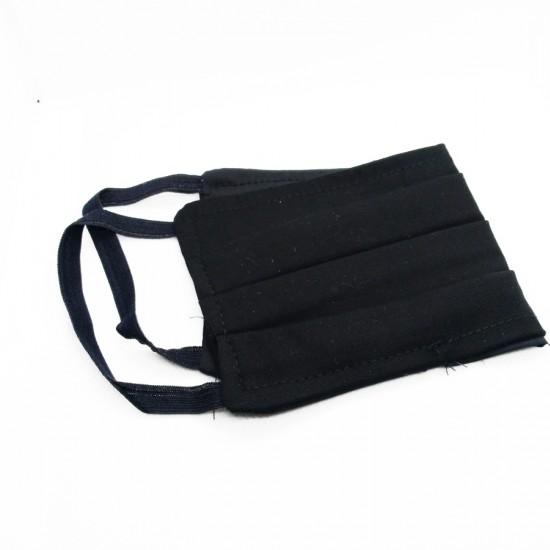 Двуслойна памучна маска с джоб