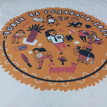Пълноцветен печат върху текстилни торбички