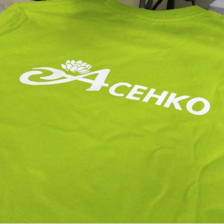 Печат на фирмено лого в един цвят