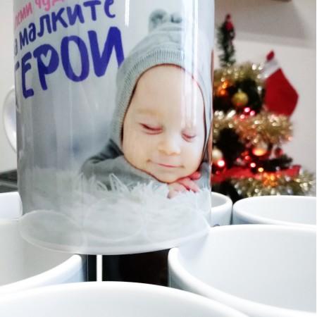 Печат върху керамични чаши
