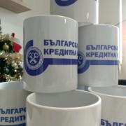 Керамична чаша с лого